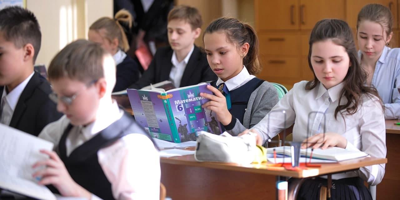 Ученики школы № 1576 примут участие в чемпионате «Аблимпикс»